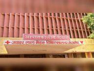 24 घंटे में मिली ~ 7 कराेड़ की सीटी स्कैन मशीन खरीदने की मंजूरी अजमेर,Ajmer - Dainik Bhaskar