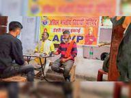 राष्ट्र पुनर्निर्माण है परिषद का उद्देश्य : डॉ सुग्रीव|पटना,Patna - Dainik Bhaskar
