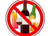 शराबबंदी लागू कराने में फेल कंकड़बाग के थाना प्रभारी समेत चार थानेदार सस्पेंड|पटना,Patna - Dainik Bhaskar