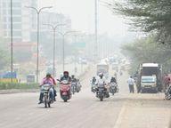 शहर में न्यूनतम तापमान 10 डिग्री से नीचे नहीं आएगा, दिसम्बर के दूसरे हफ्ते से पारा गिरेगा|जयपुर,Jaipur - Dainik Bhaskar