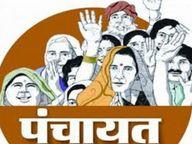 पंचायतीराज चुनाव : मसूदा और जवाजा के 38 वार्डों के लिए 416 मतदान केंद्र अजमेर,Ajmer - Dainik Bhaskar