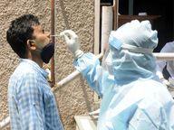 राजधानी में 555 नए रोगी मिले, 2 और मौत, जयपुर में 47026 संक्रमित मरीजों में से 430 की मौत|जयपुर,Jaipur - Dainik Bhaskar