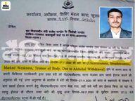 पिटाई से राजेश पांडेय की पीठ पर दर्जनों लाल निशान थे, मजिस्ट्रेट ने सिर्फ पेट देखा|पटना,Patna - Dainik Bhaskar