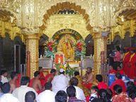शिरडी के मंदिर में भारतीय परिधान पहन कर आने को कहा गया, तृप्ति देसाई ने जल्द इस नियम को बदलने की दी चेतावनी|महाराष्ट्र,Maharashtra - Dainik Bhaskar