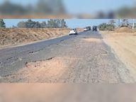 लिंक मार्गों को तो छाेड़िए, राजमार्ग पर भी सफेद पट्टी, संकेतक और रिफ्लेक्टर नहीं|जींद,Jind - Dainik Bhaskar