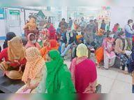 अस्पताल में उमड़ी मरीजों की भीड़, कइयों को खांसी, जुकाम और बुखार के लक्षण|जींद,Jind - Dainik Bhaskar
