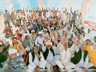 दिल्ली घेराव में धमतान तपा के किसान हाेंगे शामिल, प्रधान रामकला खुंडेवाला की अध्यक्षता में हुई पंचायत में लिया फैसला|नरवाना,Narwana - Dainik Bhaskar
