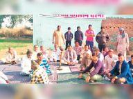 अधिग्रहीत जमीन का मुआवजा बढ़वाने की मांग काे लेकर किसानों ने दिया धरना|अलेवा,Alewa - Dainik Bhaskar