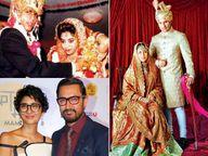 हिंदू गौरी से शादी करने के लिए शाहरुख को बेलने पड़े थे कई पापड़, इन सेलेब्स ने भी दूसरे धर्म में की शादी|बॉलीवुड,Bollywood - Dainik Bhaskar