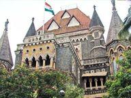 महाराष्ट्र सरकार क्या हर उस व्यक्ति पर कार्रवाई करेगी जो उनके खिलाफ सोशल मीडिया में लिखता है|मुंबई,Mumbai - Dainik Bhaskar