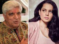जावेद अख्तर ने अदालत में दर्ज कराया बयान, एक्ट्रेस बोलीं- ड्रग माफिया के खिलाफ लड़ रही अकेली महिला|बॉलीवुड,Bollywood - Dainik Bhaskar