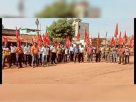 कर्मचारियों का वेतन समझौता जल्द करने की मांग|दल्ली राजहरा,Dallirajhara - Dainik Bhaskar