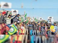 किसानों के समर्थन में प्रदर्शन, कहा-कानून रद्द हों|जीरकपुर,Zirakpur - Dainik Bhaskar