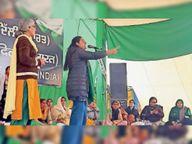महिलाएं बोलीं- कमजोर मत समझना, हिंदुस्तानी नारी हैं, किसी आतंकवादी की मां या बहन नहीं, हक के लिए लड़ना जानती हैं|गोहाना,Gohana - Dainik Bhaskar
