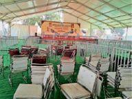 मुख्यमंत्री भूपेश के आगमन काे लेकर तैयारी पूरी|डौंडीलोहारा,Doundilohara - Dainik Bhaskar