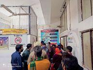 आधार कार्ड के लिए डीसी ऑफिस में लग रही भीड़, नहीं रखी जा रही दो गज की दूरी|पंचकूला,Panchkula - Dainik Bhaskar