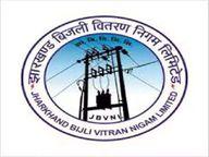 अप्रैल से शहर की बिजली बिलिंग की व्यवस्था नई एजेंसी के हवाले, पुरानी एजेंसी काे हटा बिलिंग का कार्य नई कंपनी एमडी सोल्यूशन काे साैंप दिया|धनबाद,Dhanbad - Dainik Bhaskar