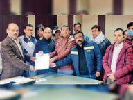 वेब सीरीज 'तांडव' को प्रतिबंधित करने के लिए राष्ट्रवादी विचार मंच ने सौंपा मांगपत्र|फाजिल्का,Fazilka - Dainik Bhaskar
