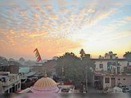 धूप निकलने से ठंड से राहत, आज धुंध छाने की संभावना|अम्बाला,Ambala - Dainik Bhaskar