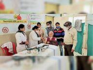 400 में से 319 को पहला डोज, आखिरी दिन 100 मेंं से 98 ने लगवाई वैक्सीन गुना,Guna - Dainik Bhaskar