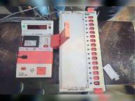 पंचायत चुनाव में पहली बार बैलेट पेपर नहीं, ईवीएम से वोटिंग करेंगे मतदाता|औरंगाबाद (बिहार),Aurangabad (Bihar) - Dainik Bhaskar
