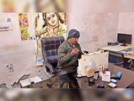 अनाजमंडी में पेस्टीसाइड दुकान से तिजोरी उखाड़कर ले गए बदमाश|करनाल,Karnal - Dainik Bhaskar