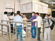 200 डिफाॅल्टरों को भेजे नोटिस, जल्द होगी कार्रवाई|करनाल,Karnal - Dainik Bhaskar