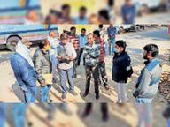 अतिक्रमण हटाने के लिए टीम गठित|नारायणपुर,Narayanpur - Dainik Bhaskar