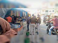 व्यस्त सड़कों से ठेले व दुकान का सामान हटवाया|अंबिकापुर,Ambikapur - Dainik Bhaskar