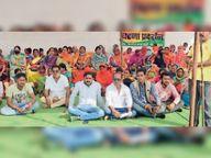 दल्लीराजहरा में केंद्रीय विद्यालय नहीं खुला ताे करेंगे उग्र आंदाेलन|दल्ली राजहरा,Dallirajhara - Dainik Bhaskar