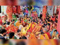 यज्ञ से वातावरण शुद्ध होने के साथ जागृत होती है धार्मिक आस्था|बालोद,Balod - Dainik Bhaskar