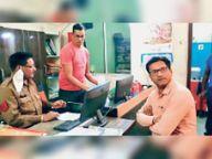 हरियाली हेरिटेज से तीन लाख रुपए बिल लेने पहुंची टीम तो संचालक ने इंजीनियर को पीटा|जांजगीर,Janjgeer - Dainik Bhaskar