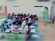 कोरोना काल में स्कूलों में नहीं हुई शिक्षकों की भर्ती, अतिथी शिक्षक भी नहीं बनाए गए|कांकेर,Kanker - Dainik Bhaskar
