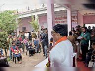 देश व समाज के विकास के लिए महिला सशक्त हाेना जरूरी : कृषि मंत्री|हरदा,Harda - Dainik Bhaskar
