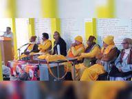 जिले के 21 हजार घरों में पहुंचाया जाएगा हरिद्वार कुंभ का गंगाजल|भागलपुर,Bhagalpur - Dainik Bhaskar
