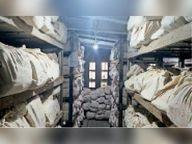 जिला न्यायालय हाेगा डिजिटल, एक क्लिक पर आसानी से मिलेगा 116 साल पुराने करीब 2 कराेड़ केस का रिकाॅर्ड|होशंगाबाद,Hoshangabad - Dainik Bhaskar