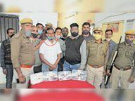 एमपी के बड़वानी इलाके से संचालित हाे रहा है हथियाराें की तस्करी का नेटवर्क|अजमेर,Ajmer - Dainik Bhaskar