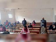 डिग्री-1 की सब्सिडियरी परीक्षा के दूसरे दिन दो निष्कासित|मुंगेर,Munger - Dainik Bhaskar