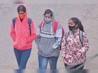 दोपहर में धूप से मिली थोड़ी राहत, शाम होते ही बढ़ी ठंड|औरंगाबाद (बिहार),Aurangabad (Bihar) - Dainik Bhaskar