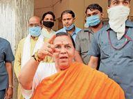 पूर्व CM उमा भारती ने कहा - राजस्व का लालच और माफिया का दबाव शराबबंदी नहीं होने देता|भोपाल,Bhopal - Dainik Bhaskar