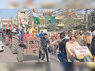 तीन कृषि कानूनों के विरोध में किसानों ने गुड़गांव में ट्रैक्टर रैली की रिहर्सल की|गुड़गांव,Gurgaon - Dainik Bhaskar