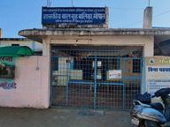 मां बोली- रात को बेटी का चेहरा देख समझ गई थी कि वो नहीं रही; डॉक्टर और पुलिसवालेहमें घुमाते रहे|भोपाल,Bhopal - Dainik Bhaskar
