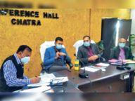 अवैध खनन को पूरी तरह से रोकें प्रदूषण पर लगाम लगाएं- डीसी|चतरा,Chatra - Dainik Bhaskar