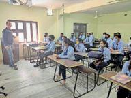कोरोनाकाल के बाद नए सत्र का आगाज|पाली,Pali - Dainik Bhaskar