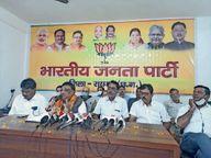 राज्य सरकार का हनीमून पीरियड खत्म: चंदेल|रायगढ़,Raigarh - Dainik Bhaskar