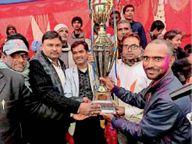 सुपर ओवर में भटसिमर ने पोखरौनी को हराकर ट्रॉफी पर किया कब्जा|मधुबनी,Madhubani - Dainik Bhaskar