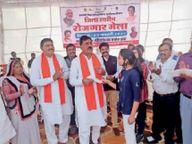 352 बेरोजगारों ने कराया पंजीयन, 205 युवाओं काे मिला राेजगार|हरदा,Harda - Dainik Bhaskar