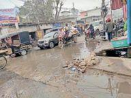 बावनबीघा से पानी निकासी काे निजी भूमि से दिया रास्ता, विराेध|मुजफ्फरपुर,Muzaffarpur - Dainik Bhaskar