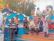 रामजानकी मंदिर में पौषबड़ा का लगा भाेग, प्रसाद के लिए उमड़े श्रद्धालुगण|श्योपुर,Sheour - Dainik Bhaskar