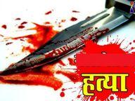 आदिवासी बुजुर्ग की धारदार हथियार से हत्या, आरोपी फरार; एसपी ने किया दौरा|होशंगाबाद,Hoshangabad - Dainik Bhaskar